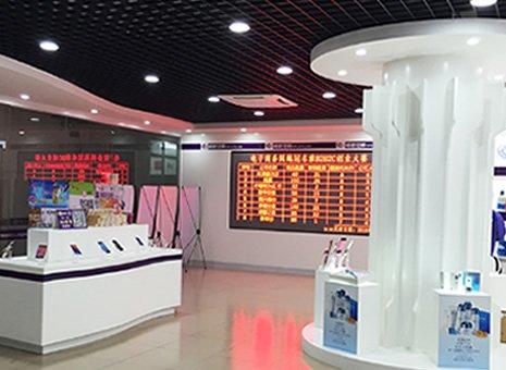 展厅-电子商务信息屏